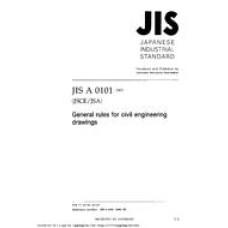 JIS A 0101:2003