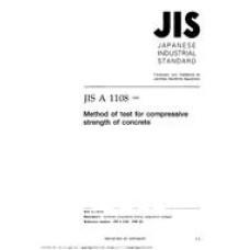 JIS A 1108:1999