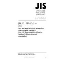 JIS G 1257-12-3:2013