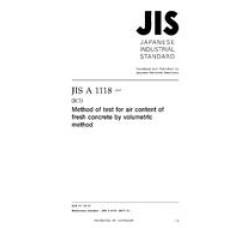 JIS A 1118:2017
