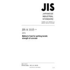 JIS A 1113:2018